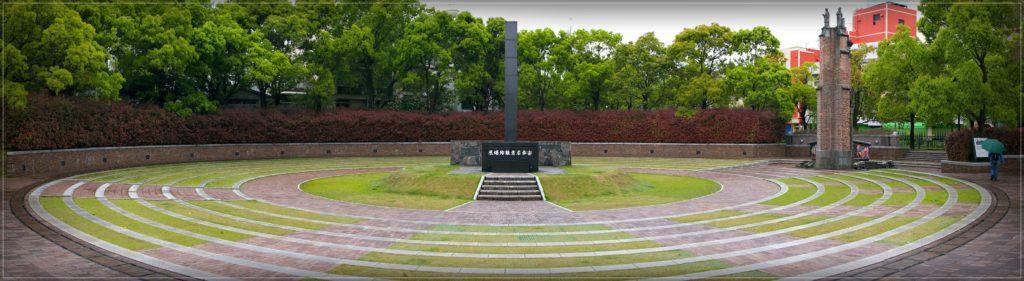 Панорамный вид памятника на эпицентре от атомной бомбардировки Нагасаки