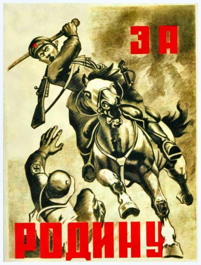"Полянский А. ""За Родину!"" Фрунзе, 1941"