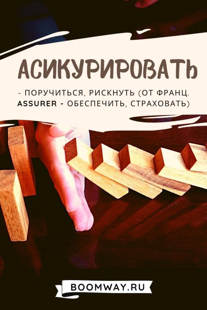редкие и забытые слова и выражения: архаизмы, варваризмы, экзотизмы, диалектизмы, поэтизмы, терминологическая, профессиональная лексика
